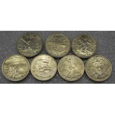 Набор памятных монет номиналом 2 рубля, серии «Города-Герои». UNC  (7 монет)