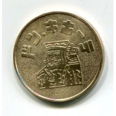 Иностранный жетон