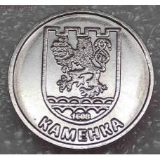Герб города Каменка. 1 рубль 2017 года. Приднестровье  (UNC)